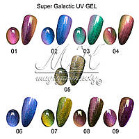 Гель-лак STARLET Super Galactic UV GEL, 10ml, фото 1