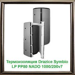 Термоізоляція Drazice Symbio LP PP80 NADO 1000/200v7