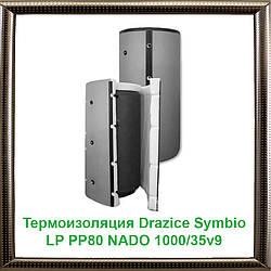 Термоізоляція Drazice Symbio LP PP80 NADO 1000/35v9
