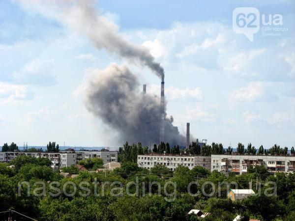 На Кураховской ТЭС произошла авария - СМИ