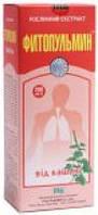 Фитопульмин 200 мл.Респираторные инфекции, Заболевания органов дыхания, Температура, Кашель, Ларингит, Фаринги