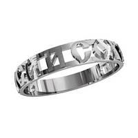 Кольцо серебряное Спаси и Сохрани 2, фото 1