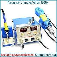 Паяльная станция Veron 1200+ фен + паяльник, металлический корпус, съемный фен, ручные регуляторы, USB гнездо