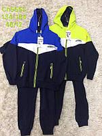 Трикотажный костюм - двойка для мальчиков S&D оптом, 134-164 рр.