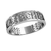 Кольцо серебряное Спаси и Сохрани 3
