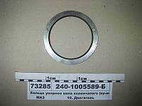 Кольцо упорное вала коленчатого (пр-во ЯМЗ), 240-1005589-Б, МАЗ