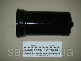 Колпак масляного фильтра (пр-во ЯМЗ), 238Б-1012078-Б2, МАЗ