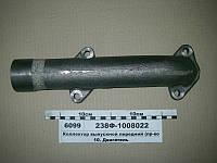 Коллектор выпускной передний (пр-во ЯМЗ), 238Ф-1008022, МАЗ