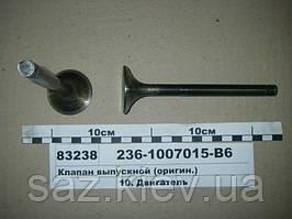 Клапан выпускной (оригин.), 236-1007015-В6, МАЗ