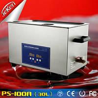 Ультразвуковая ванна Jeken (Codyson) PS-100A, 30 литров
