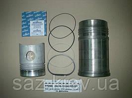 Гильзо-комплект (Г,П,кольца) (пр-во ЯМЗ) с нирезист.вставкой, 240Н-1004005-01, МАЗ