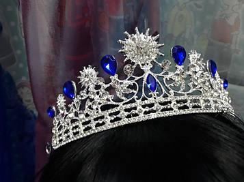 Срібна велика корона тіара з білими каменями і синіми каменями гірський кришталь