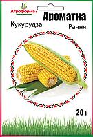 Кукуруза Ароматна 20г ТМ Агроформат