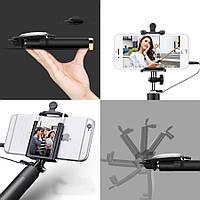 Монопод с проводом, селфи-стик , палка для селфи на кнопке для Iphone