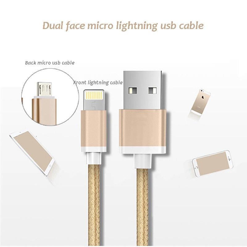 USB кабель для Iphone 5/5S/6/6S/6+/Ipad mini золотой с метализированой нитью