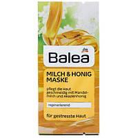 Balea Восстанавливающая маска для лица Молоко и Мед 2х8мл