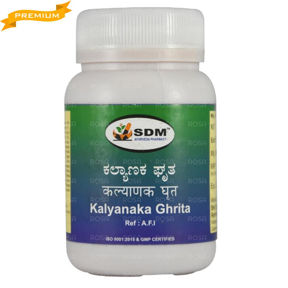 Кальянака гритам (Kalyanaka Ghrita, SDM), 100 грамм - Аюрведа премиум класса