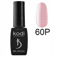 Гель-лак Kodi Professional 60P - 8 ml - Гель-лаковое покрытие для ногтей