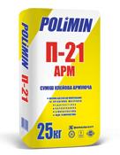 Клей для пенопласта и минеральной ваты Polimin П 21 (армирование)