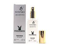 Женский мини парфюм Sospiro Accento  с феромонами (Соспиро Ассэнто) 65 мл