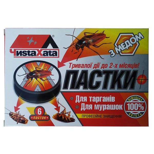 Пастка для тарканов та мурах «Чистий Дім» (6 шт.), Україна