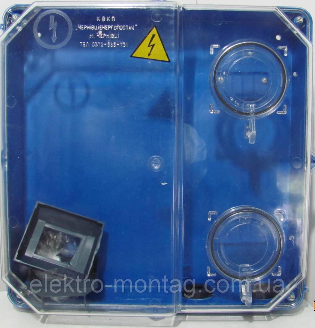 Ящик для счетчика электроэнергии (3ф) КДЕ-У | инд