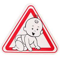 """Магнитная наклейка на авто """"Ребенок в машине"""""""