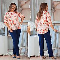 Женский костюм (блуза+брюки) в цветочный принт 3 расцветки