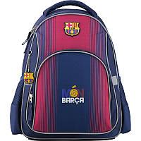Рюкзак школьный Kite Education FC Barcelona BC19-513S