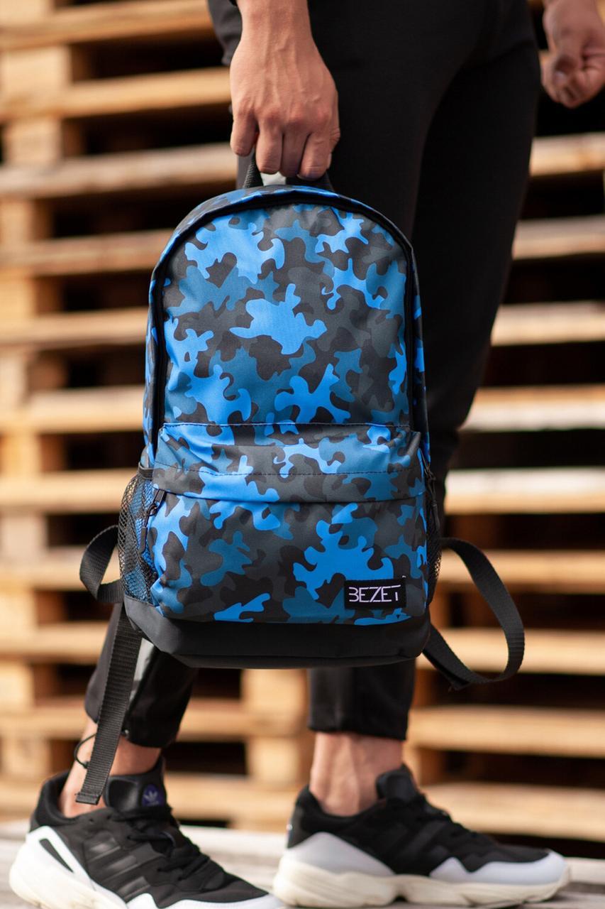 Городской рюкзак в камуфляж с внешним карманом на молнии