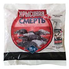 """Средство от грызунов (крыс, мышей) """"Крысиная смерть"""" №2 (200 г), тесто, от Ital Tiger, Украина"""