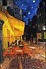 Постер Ван Гог «Ночная терраса кафе». 40,6х50,8 см