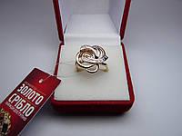Золотое женское кольцо. Размер 18,2 Проба 375