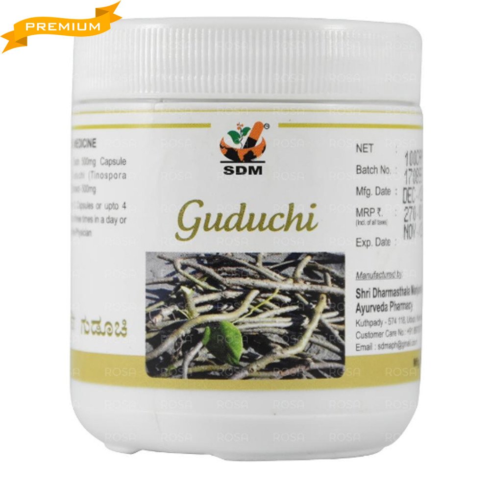Гудучи капсулы (Guduchi Capsules, SDM), 100 капсул - Аюрведа премиум качества
