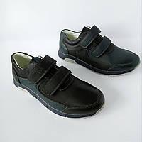 Школьные туфли для мальчиков на липучках, р. 32-37
