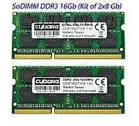 DDR3 16Gb оперативная память для ноутбука SoDIMM 1600MHz (kit 8x2) 16384MB PC3-12800 1.5v (CD3F1600T11/16)
