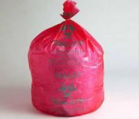 Мешки для автоклавирования биологически опасных медицинских отходов