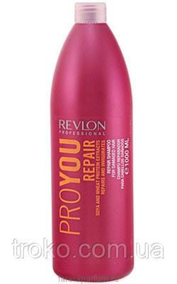 Шампунь восстанавливающий Revlon Professional Pro You Repair 1000 мл