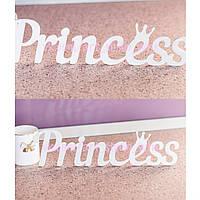 """Табличка """"Princess"""""""