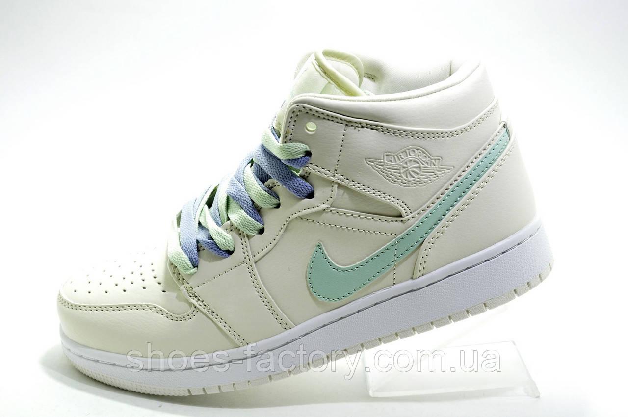 Женские Кроссовки в стиле Nike Air Jordan 1 High Retro, beige color