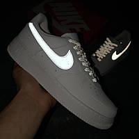 Кроссовки мужские в стиле Nike Air Force 1.   Рефлектив