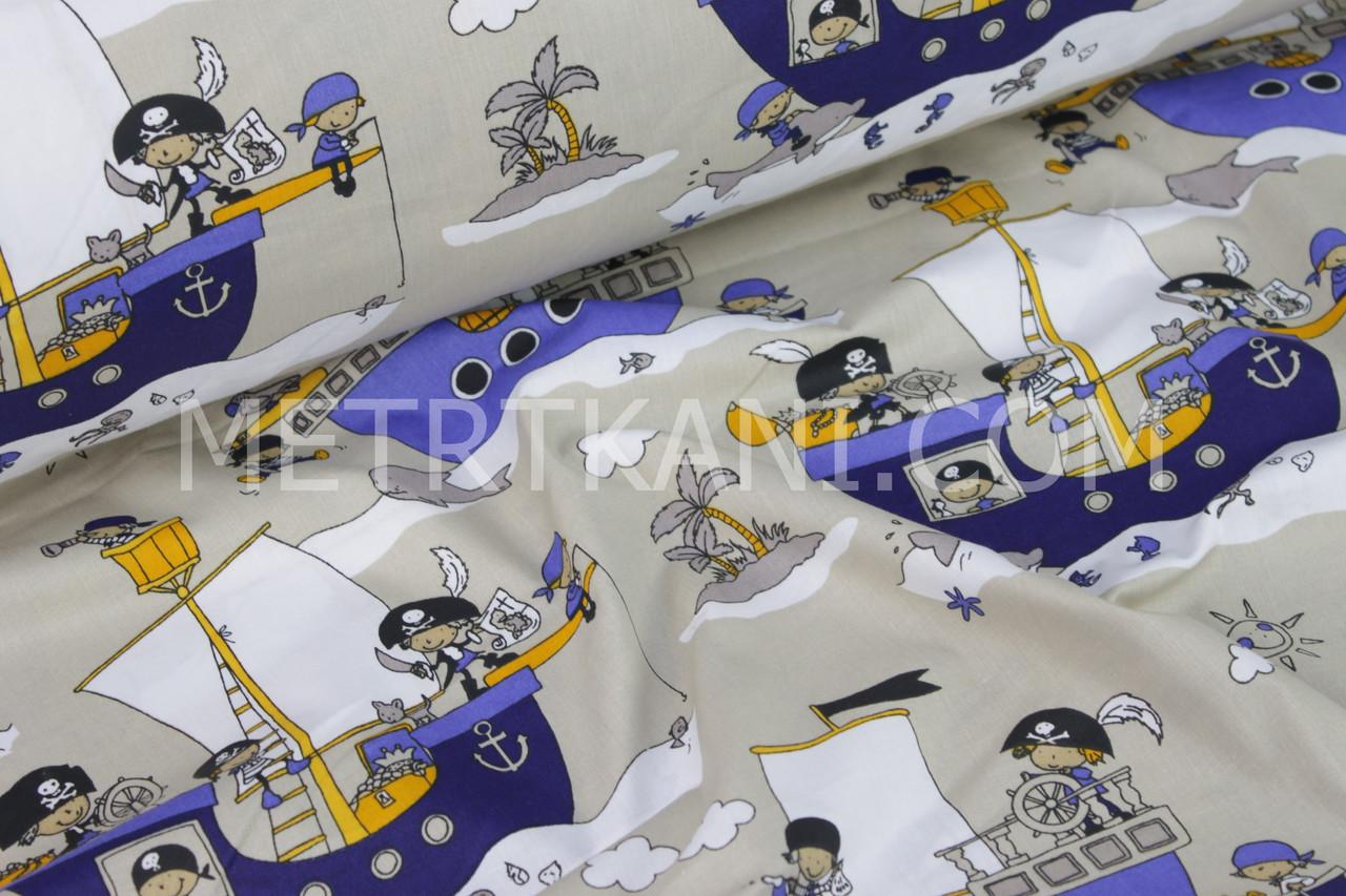 """Детская ткань польская бязь с рисунком """"Пираты на синих кораблях""""  №843"""