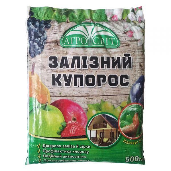 """Железный купорос (500 г) для обработки кустов и деревьев от ТМ """"Агро Світ"""""""