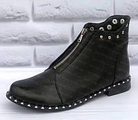 Женские демисезонные кожаные ботинки, ботинки женские демисезонные осенние от производителя (код:И-245)