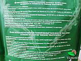 Кава розчинна в стіках Dolce Aroma Gusto Ricco, 2 м*25 шт/уп (50 г), фото 2