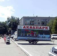 Размещение рекламы на прицепах (г.Новомосковск)