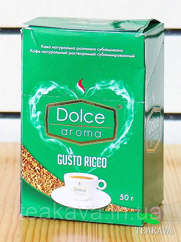 Кава розчинна в стіках Dolce Aroma Gusto Ricco, 2 м*25 шт/уп (50 г)