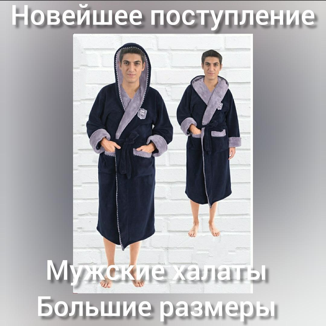 Тёплый мужской халат с капюшоном больших размеров