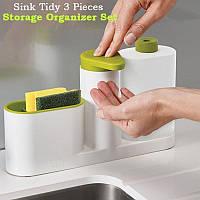Диспенсер-Органайзер для рідкого мила з дозатором Sink base, фото 1