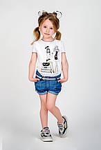 Детские шорты для девочки Melby Италия 14051570 Синий